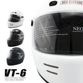 ドラッガースタイル フルフェイスヘルメット NEO VINTAGE SERIES VT-6 [3カラー/3サイズ]メンズ レディース 兼用品 SG規格 全排気量対応 バイク用