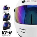 【ミラーシールド付きセット】ドラッガースタイル フルフェイスヘルメット NEO VINTAGE SERIES VT-6 [3カラー/3サイズ…