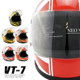 族ヘル レトロ ビンテージ フルフェイス ヘルメット NEO VINTAGE SERIES VT-7 日章 グラフィックモデル [5カラー/2サイズ]メンズ レディース 兼用品 SG規格 全排気量対応 バイク用