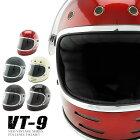 レトロ ビンテージ フルフェイス ヘルメット NEO VINTAGE SERIES VT-9 [6カラー/2サイズ]メンズ レディース 兼用品 SG規格 全排気量対応 バイク用