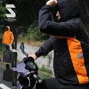 バイク用 ストレッチ 透湿防水 レインスーツ 上下セット メンズ 耐水圧10000mmH2O 透湿度5000g/m2/24hPLAIN エスレイ…