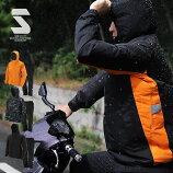 メンズ/防水/ブーツカバー/ソール付き/レイン/シューズカバー/靴/バイク/オートバイ/オシャレ/通勤/通学/男性用/黒/赤/オレンジ