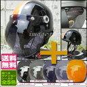 キャンペーン オプション シールド ヘルメット ブラック オレンジ