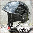 LEAD EAGLE WING EW-88GR PSC/SG規格適合品 ハーフヘルメット ブラック×フレア(艶有) FREE(57-60cm) 【リード工業】【...