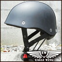 LEAD EAGLE WING EW-88LZ PSC/SG規格適合品 レザー調ハーフヘルメット ダメージブラック FREE(57-60cm) 【リード工業】【...