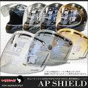 DAMMTRAX(ダムトラックス) AP SHIELD(エーピーシールド) 3カラー AKIRA(アキラ)、POP WHEEL、POPO7 専用 開閉式フリップ...