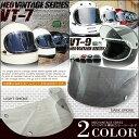 【ヘルメット(VT-7かVT-9)と同時購入で800円値引き!】 NEO VINTAGE SERIES VT-7/VT-9 フルフェイスヘルメット 専用 スモー...