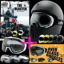 DAMMTRAX(ダムトラックス) BLASTER ブラスター フルフェイスヘルメット + UVカットゴーグルセット バイク フルフェイ…