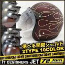 【新商品】【送料無料】【開閉式フリップアップシールド付き】 ジャムテックジャパン 72JAM JJ-22 STEALTH RED(ステル…