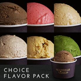 TVや雑誌で話題の贅沢なアイスクリーム 1つ1つ職人の手作りで日本一美味しいと言われる味をご堪能下さい。東京や大阪の店舗では行列のできる人気店です。600円、1500円OFFクーポン発行中!ポイントも5倍!送料無料!フレーバーが選べる6個セット