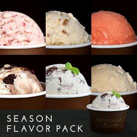 お中元 送料無料 アイス アイスクリーム 暑中見舞い ご褒美アイス お礼 内祝い お祝い お返し プレゼント ギフト 四季の旬を詰め合わせ 季節限定フレーバー6個セット メッセージカード ラッピング のし