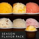 【ランキング1位獲得】600円OFFクーポン配布中! TVや雑誌で話題の贅沢なアイスクリーム。 1つ1つ職人の手作りで日本…