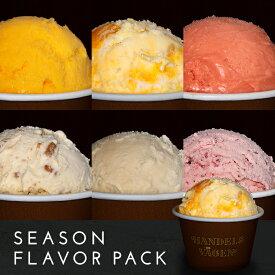 """【1位獲得】 TVや雑誌で話題の""""超""""濃厚でリッチなアイスクリーム。 1つ1つ職人の手作りで日本一美味しいと言われるアイスをご堪能下さい。送料無料で贅沢な旬のフレーバー6個セット"""