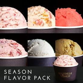 TVや雑誌で話題の贅沢なアイスクリーム。 1つ1つ職人の手作りで日本一美味しいと言われる味をご堪能下さい。600円、1500円OFFクーポン発行中!ポイントも10倍! 送料無料で贅沢な旬のフレーバー6個セット