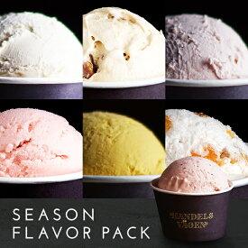 TVや雑誌で話題の贅沢なアイスクリーム。 1つ1つ職人の手作りで日本一美味しいと言われる味をご堪能下さい。東京や大阪の店舗では行列のできる人気店です。 お中元 お祝い お歳暮などに喜ばれるギフトボックス 旬のフレーバーを贅沢に!シーズンパック 6個セット