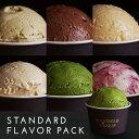 1500円OFF!TVや雑誌で話題の贅沢なアイスクリーム。 1つ1つ職人の手作りで日本一美味しいと言われる味をご堪能下さい。東京や大阪の店舗では行列のできる人気店です。600円、1500円OFFクーポン発行中!ポイントも5倍! スタンダードパック 6個セット