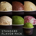TVや雑誌で話題の贅沢なアイスクリーム。 1つ1つ職人の手作りで日本一美味しいと言われる味をご堪能下さい。東京や大…
