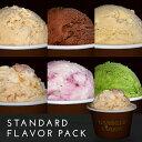 """【1位獲得】TVや雑誌で話題の""""超""""濃厚でリッチなアイスクリーム。 1つ1つ職人の手作りで日本一美味しいと言われるア…"""