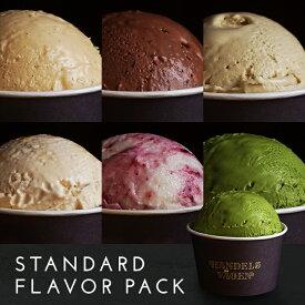 TVや雑誌で話題の贅沢なアイスクリーム。 1つ1つ職人の手作りで日本一美味しいと言われる味をご堪能下さい。600円、1500円OFFクーポン発行中!ポイントも10倍! スタンダードパック 6個セット
