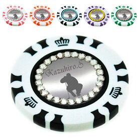 ダブル ゴルフマーカー スワロフスキー ストーン ポーカー カジノ チップ 名入れ 刻印