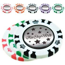 カジノチップ スタイル ダブル ゴルフマーカー 名入れ 刻印 星柄 デザイン