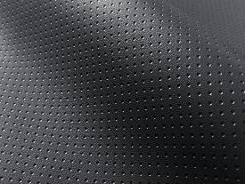 合皮レザー生地 伸縮 難燃【ドットパンチング 黒】140×30cm [EL-DOT-BLK-C30]
