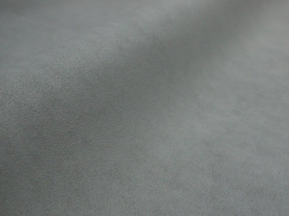 東レ エクセーヌ(アルカンターラ)人工皮革 スエード生地【グレー】[ECS-GREY]