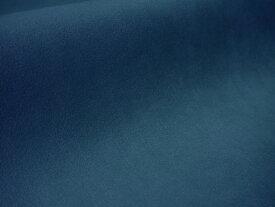 東レ エクセーヌ(アルカンターラ)人工皮革 スエード生地【ネイビー/紺(黒の裏張りあり)】[ECS-NAGBLUEur]