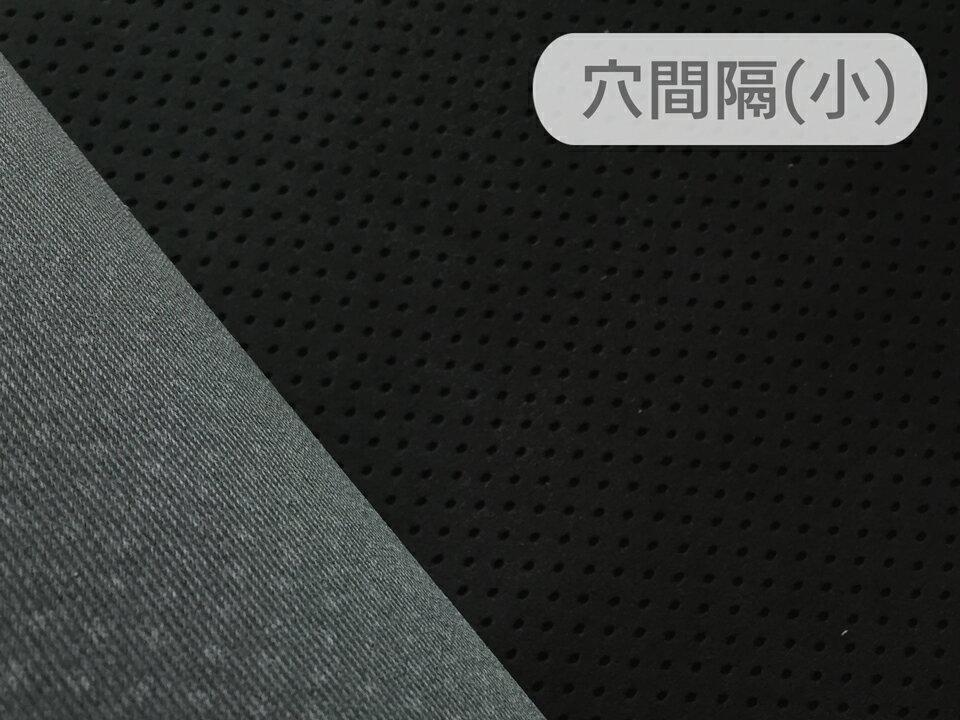 東レ エクセーヌ(アルカンターラ)人工皮革 スエード生地【パンチング 黒〜ダークグレー(ダークグレーの裏張あり)穴間隔5mm】[ECS-PAN-BLACK2c]