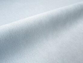 [最終在庫]東レ エクセーヌ(アルカンターラ)人工皮革 スエード生地【ホワイトグレー】135×100cm [ECS-LWHGREY]