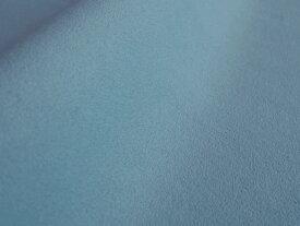[最終在庫]東レ エクセーヌ(アルカンターラ)人工皮革 スエード生地【サックス】135×100cm[ECS-SAXE]