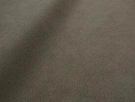 東レ エクセーヌ(アルカンターラ)人工皮革 スエード生地【ダークグレー】[ECS-DDGREY]