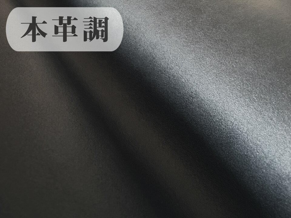 東レ エクセーヌ(アルカンターラ)人工皮革 レザー調生地 【黒〜ダークグレー 銀面調 5M】(アウトレット)[ECS-DCG-KN-5M]
