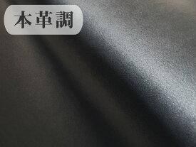 東レ エクセーヌ(アルカンターラ)人工皮革 レザー調生地 【黒〜ダークグレー 銀面調】(アウトレット)[ECS-DCG-KN]