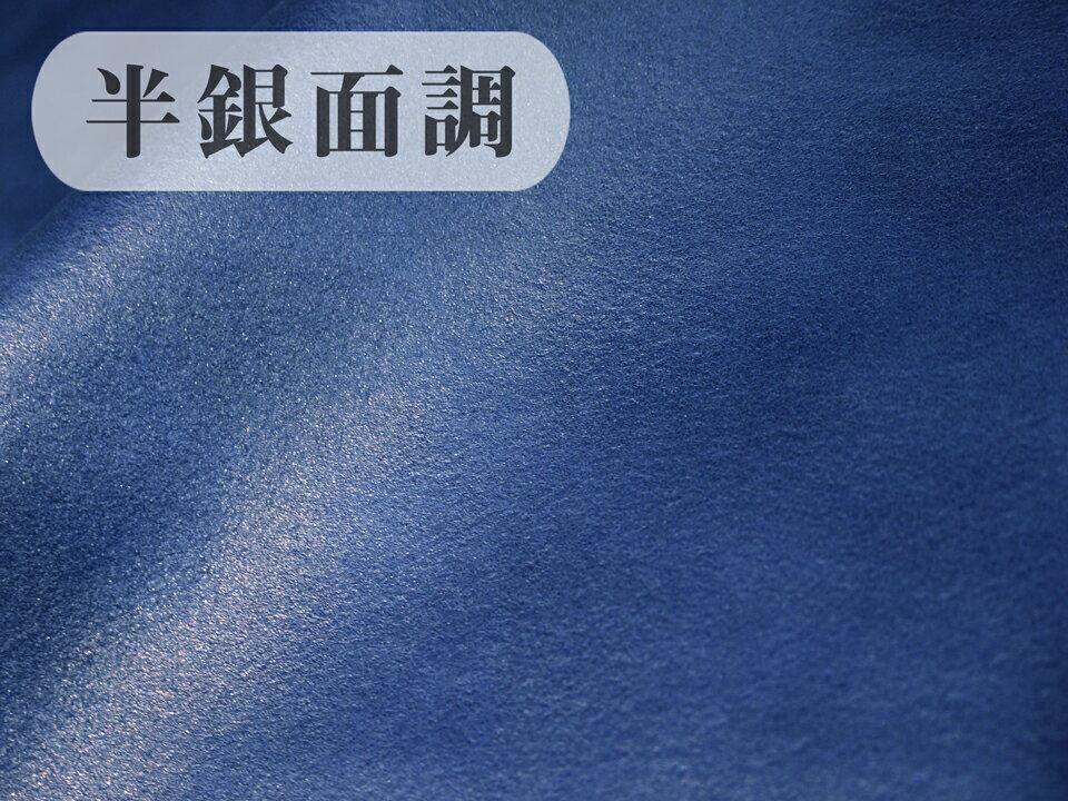 東レ エクセーヌ(アルカンターラ)人工皮革 レザー調生地 【ダークブルー 半銀面調】(アウトレット)[ECS-DBLUE-KN]