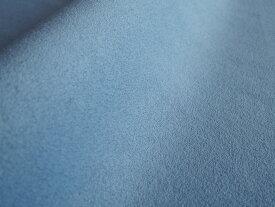 [最終在庫]東レ エクセーヌ(アルカンターラ)人工皮革 スエード生地【ペールブルー】135×100cm[ECS-PLBLUE]