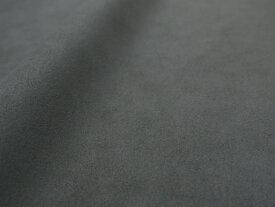 東レ エクセーヌ(アルカンターラ)人工皮革 スエード生地【濃グレー】[ECS-DGREY]