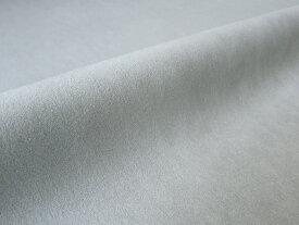 東レ エクセーヌ(アルカンターラ)人工皮革 スエード生地【ホワイトグレー】 [ECS-WHGREY]