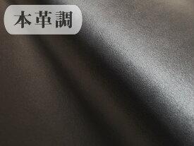 東レ エクセーヌ(アルカンターラ)人工皮革 レザー調生地 【黒〜ダークグレー 本革調】(アウトレット)[ECS-DCG-KN]