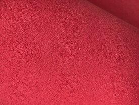 ※難あり※東レ エクセーヌ(アルカンターラ)人工皮革 スエード生地【赤 厚手 巾115】[ECS-RED-TS-N]