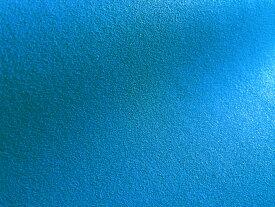 東レ エクセーヌ アルカンターラ スエード調生地【ライトブルー 厚手】115×20cm [ECS-LBLUE-TS C20]