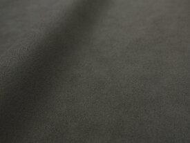 東レ エクセーヌ(アルカンターラ)人工皮革 スエード生地【濃チャコールグレー】[ECS-DCHGREY]