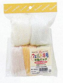 ハマナカ フェルト羊毛5色パック きらきら羊毛トゥインクル