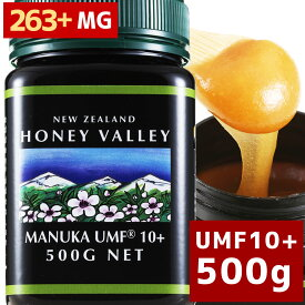 あす楽対応 [マヌカハニー][アクティブ マヌカハニー UMF 10+ *500g MGO263〜513相当]★無農薬・無添加ニュージーランド天然蜂蜜/はちみつ/ハチミツ ハニーバレー社(100% Pure New Zealand Honey)社 マヌカ[HLS_DU][RCP]