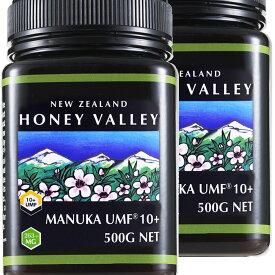 あす楽対応 [マヌカハニー][アクティブ マヌカハニー UMF10+ 500g MGO263〜513相当]★2個セット 無農薬・無添加ニュージーランド天然蜂蜜/はちみつ/ハチミツ 100% Pure New Zealand Honey社マヌカ[HLS_DU][RCP]