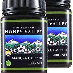 あす楽対応 [マヌカハニー][アクティブ マヌカハニー UMF10+ 500g MGO263〜513相当]★2個セット 無農薬・無添加ニュージーランド天然蜂蜜/はちみつ/ハチミツ 100% Pure New Zealand Honey社マヌカ[HLS_DU][