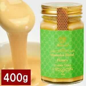 NaTruly マヌカブレンドハニー 400g クリームタイプ オーストラリア産 はちみつ ハチミツ 蜂蜜 マヌカハニー マヌカ マヌカ蜂蜜