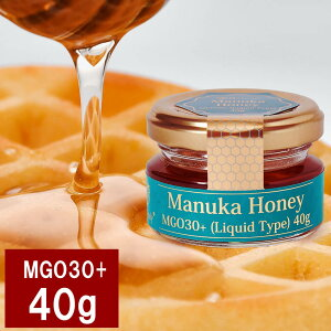 NaTruly マヌカハニーMGO30+ 40g リキッドタイプ オーストラリア産 はちみつ ハチミツ マヌカ蜂蜜 マヌカ マヌカハニー