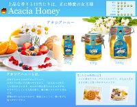 バリムアカシアハニー1kgドイツ産アカシアハニーBalimハニーアカシアはちみつアカシア蜂蜜はちみつハチミツ蜂蜜