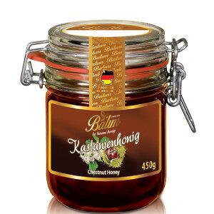 バリム チェスナッツハニー450g 栗のはちみつ マロンハニー ドイツ産 くり蜂蜜 450g Balim(バリム)ハニー はちみつ ハチミツ 蜂蜜 チェスナッツハニー[HLS_DU][RCP]